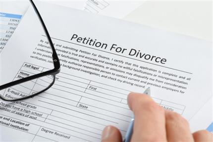 תיק גירושין